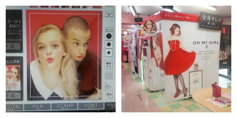 Super schattige foto's met Japanse fotohokjes in Tokio